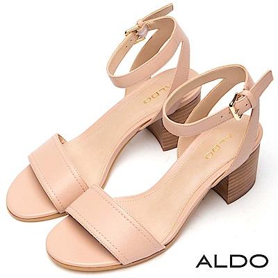 ALDO 原色真皮一字型繞踝式金屬釦帶涼鞋~氣質裸粉