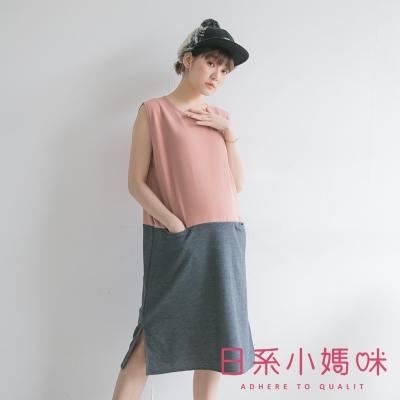 日系小媽咪孕婦裝-韓製孕婦裝-寬鬆感雙色拼接側開岔