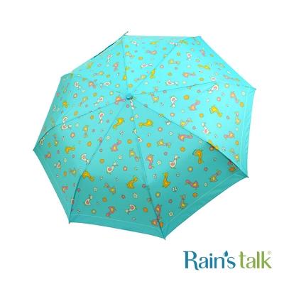 Rains talk 田園樂活抗UV三折自動開收傘(療癒鴨群) 3色可選