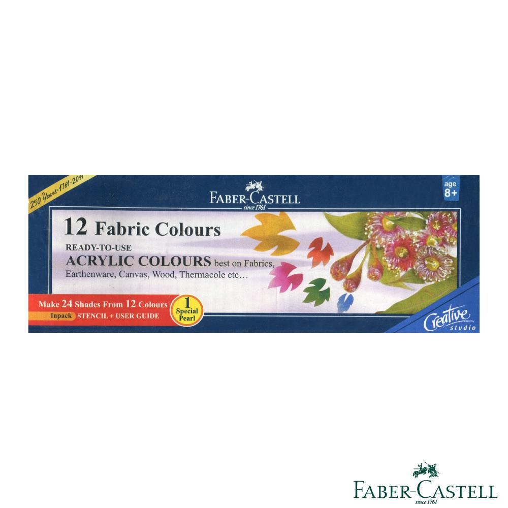 Faber-Casrell 紅色系 畫布彩繪顏料12色