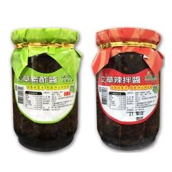 艾草辣拌醬/素酢醬/2種口味(350g/罐,共6瓶)