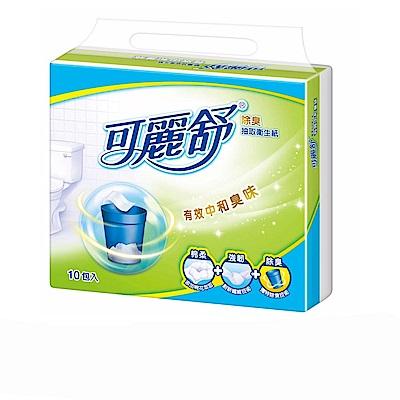 可麗舒除臭抽取衛生紙100抽 (10包x8串/箱)
