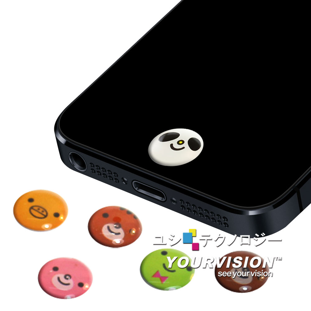 iPhone 5 Home 鍵立體按鈕貼