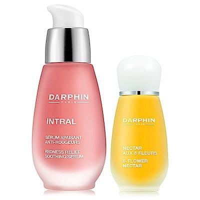 Darphin朵法 全效舒緩精華液30ml+百妍極緻芳香精露15ml