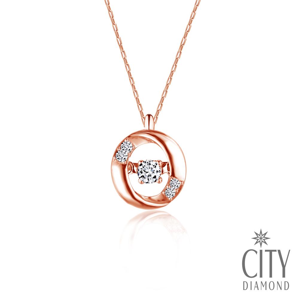 City Diamond 引雅 (東京Yuki系列)18K圓形跳舞鑽石玫瑰金項鍊