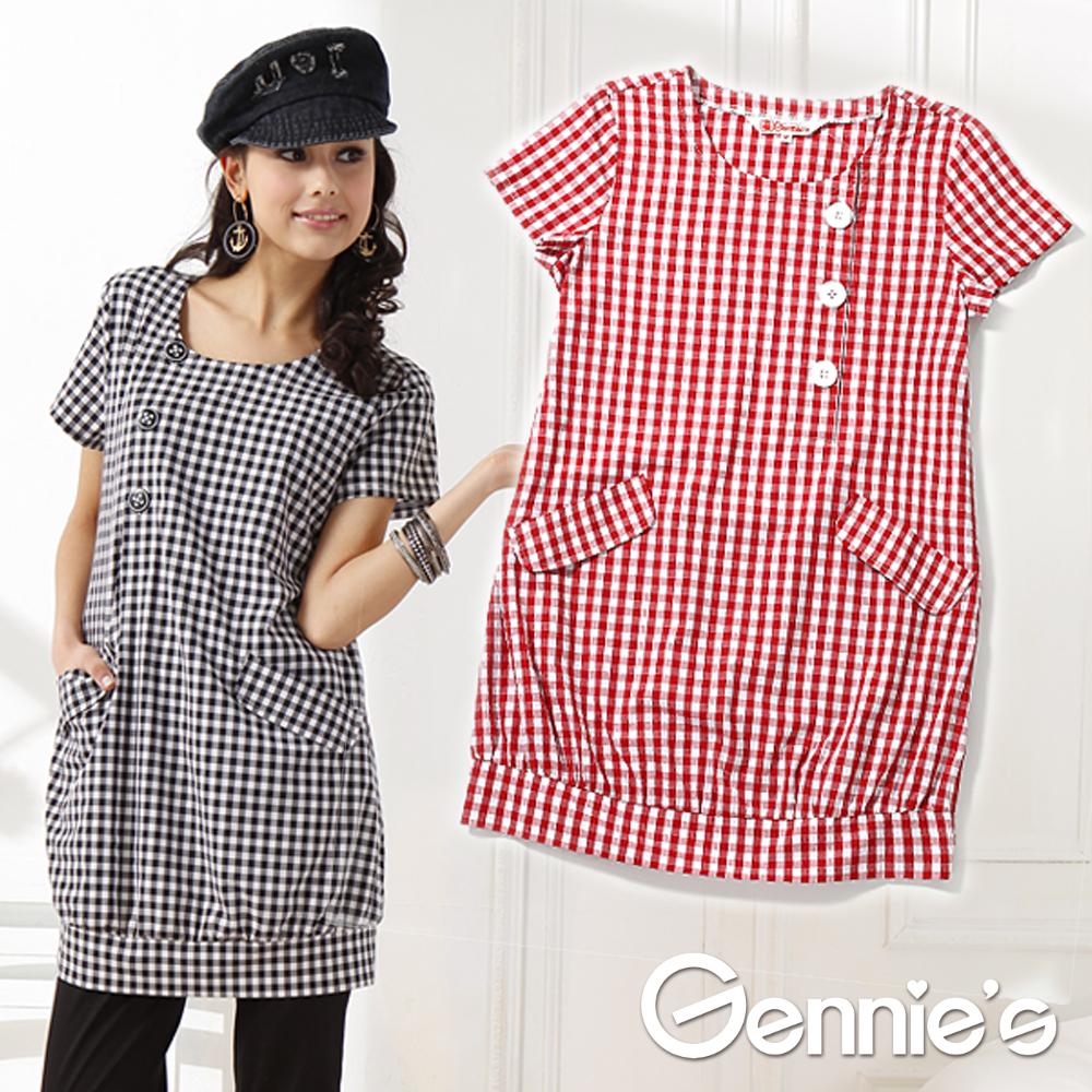 【Gennie's奇妮】個性服飾格紋春夏孕婦哺乳洋裝(GNA11)
