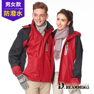 Dreamming 菱格厚裡長毛鋪棉連帽風衣外套-紅色