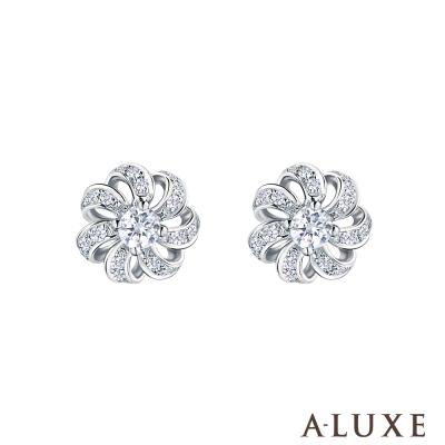 A-LUXE 亞立詩 18K 20分鑽石耳環