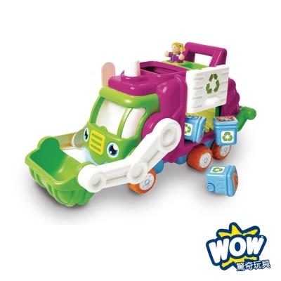 英國【WOW Toys 驚奇玩具】衣物資源回收車 泰勒