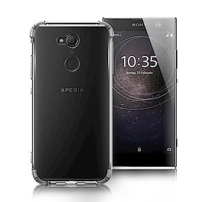 Xmart for SONY Xperia XA2 清透高質感TPU+PC手機保...