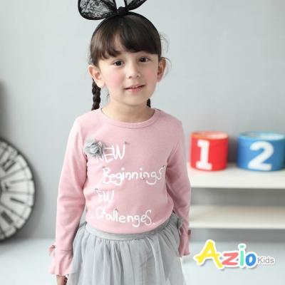 Azio Kids 童裝-上衣 網紗花朵珠珠棉質長袖上衣(粉)