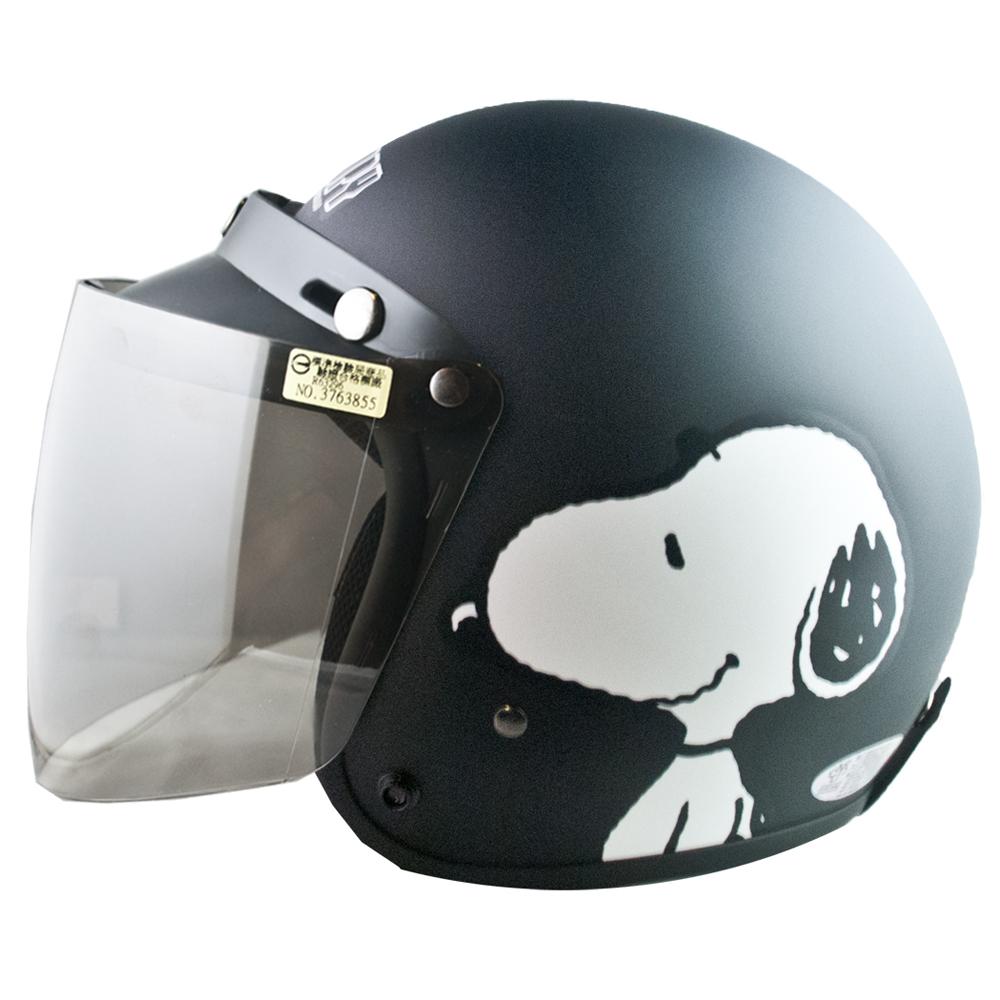 史奴比SNOOPY4/3罩安全帽消光黑(小帽圍54~57 cm含贈送的長鏡片)