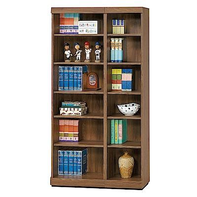 品家居 迪拉莉3.3尺胡桃木紋開放式書櫃-100x33x180cm免組