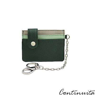 Continuita 康緹尼 頭層牛皮日本多層次鑰匙圈卡片包-綠色