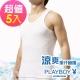 PLAYBOY 涼感內衣 涼爽感排汗節能纖維背心(超值5件組) product thumbnail 1
