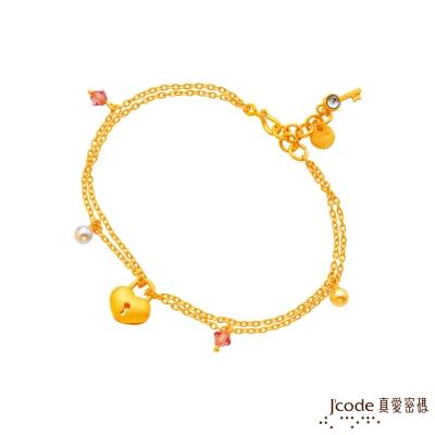 J code真愛密碼金飾 心心相鎖黃金/珍珠手鍊