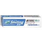 百齡Smiling 護牙周到牙膏-牙齦護理修護配方110g