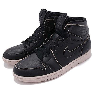 Nike Air Jordan 1代 High 男鞋