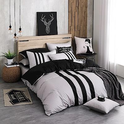 OLIVIA  REMIX 銀灰X黑  單人床包美式枕套兩件組