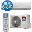 SAMPO聲寶 6-8坪頂級變頻冷暖冷氣 AM-PC41DC/AU-PC41DC