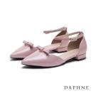 達芙妮DAPHNE 平底鞋-蝴蝶結踝帶尖頭平底鞋-粉