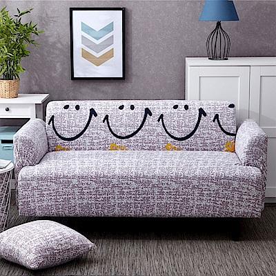 日創優品 開心果彈性沙發套3人坐 (贈同款抱枕套x1)