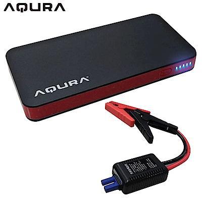 AQURA 多功能車用啟動電源CET-4000