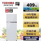 TOSHIBA東芝409公升雙門變頻玻璃鏡面冰箱 GR-AG46TDZ(ZW)