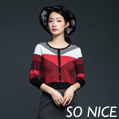 SO-NICE幾何條紋撞色針織外套