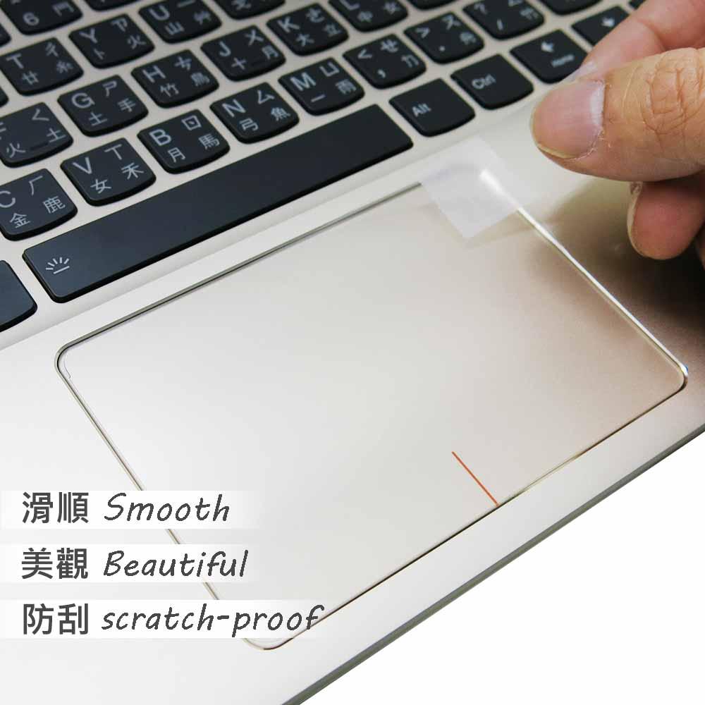 EZstick Lenovo YOGA 910 13 專用 TOUCH PAD 抗刮保護貼