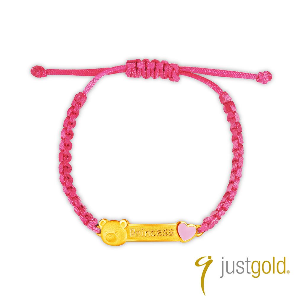 鎮金店Just Gold 黃金手鍊-Baby Bear (女)