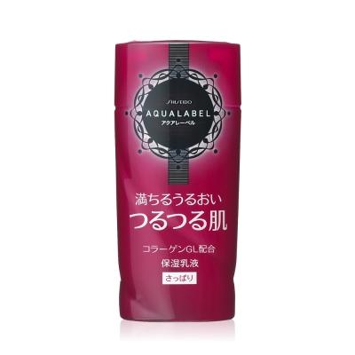 AQUALABEL保濕潤膚乳液(清爽型) 130mL