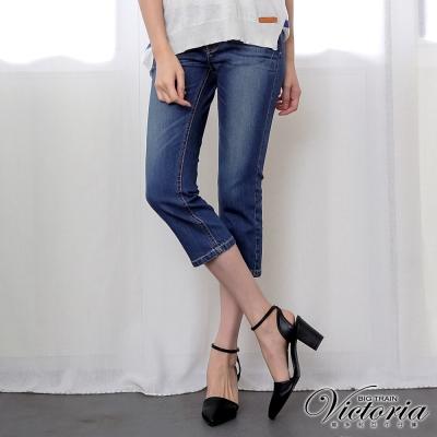 Victoria 中高腰天絲棉燙鑽七分褲-女-深藍