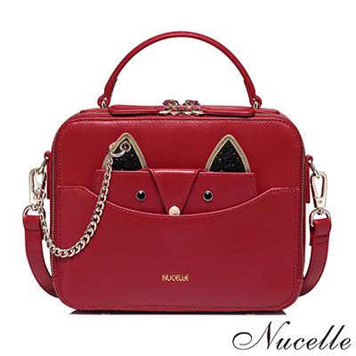 Nucelle 萌波斯貓卡夾吊飾雙隔層包 巴黎紅