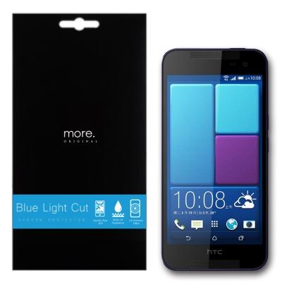 more. HTC Butterfly 2 BLC抗藍光疏油疏水保護貼