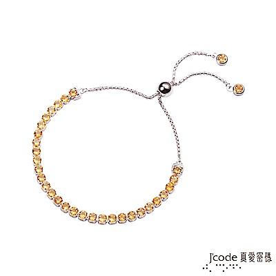J'code真愛密碼 招財黃水晶/純銀手鍊