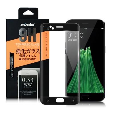 NISDA OPPO R11 5.5吋 滿版鋼化玻璃保護貼-黑色