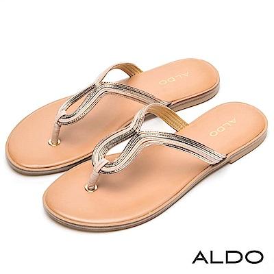 ALDO 原色亮面水滴造型鏤空流線休閒涼拖鞋~氣質裸金