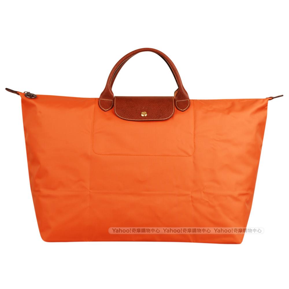 Longchamp Le pliage系列短把拉鍊摺疊旅行包(中/橘)LONGCHAMP