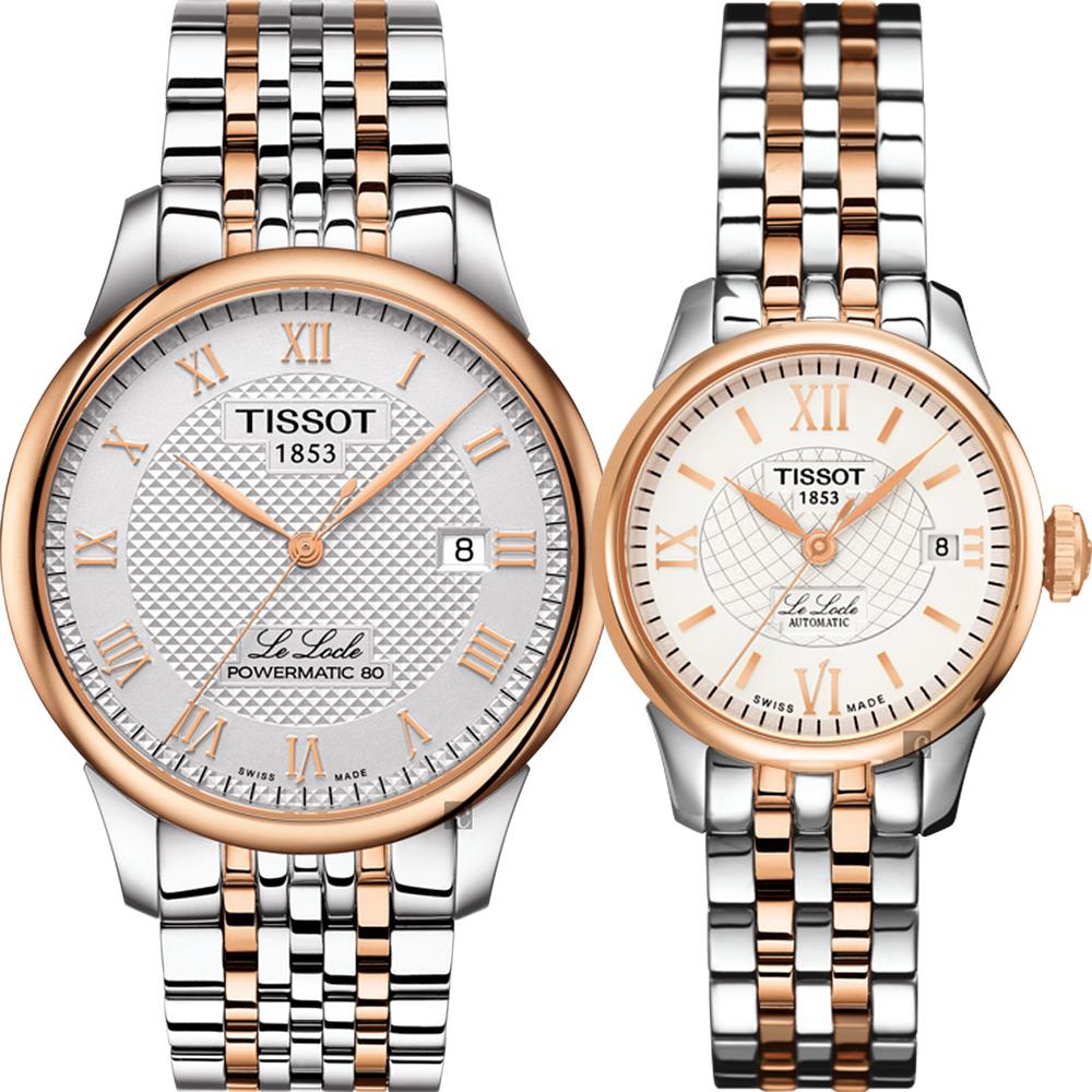 TISSOT天梭 Le Locle 80小時動力儲存機械對錶-39+26mm @ Y!購物