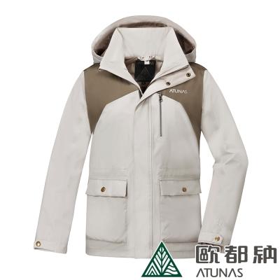 【ATUNAS 歐都納】A-G1721M卡其男款防水GORE-TEX二件式風衣外套