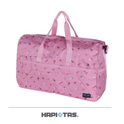 【HAPI+TAS】度假小島折疊旅行袋(大)-粉紅色