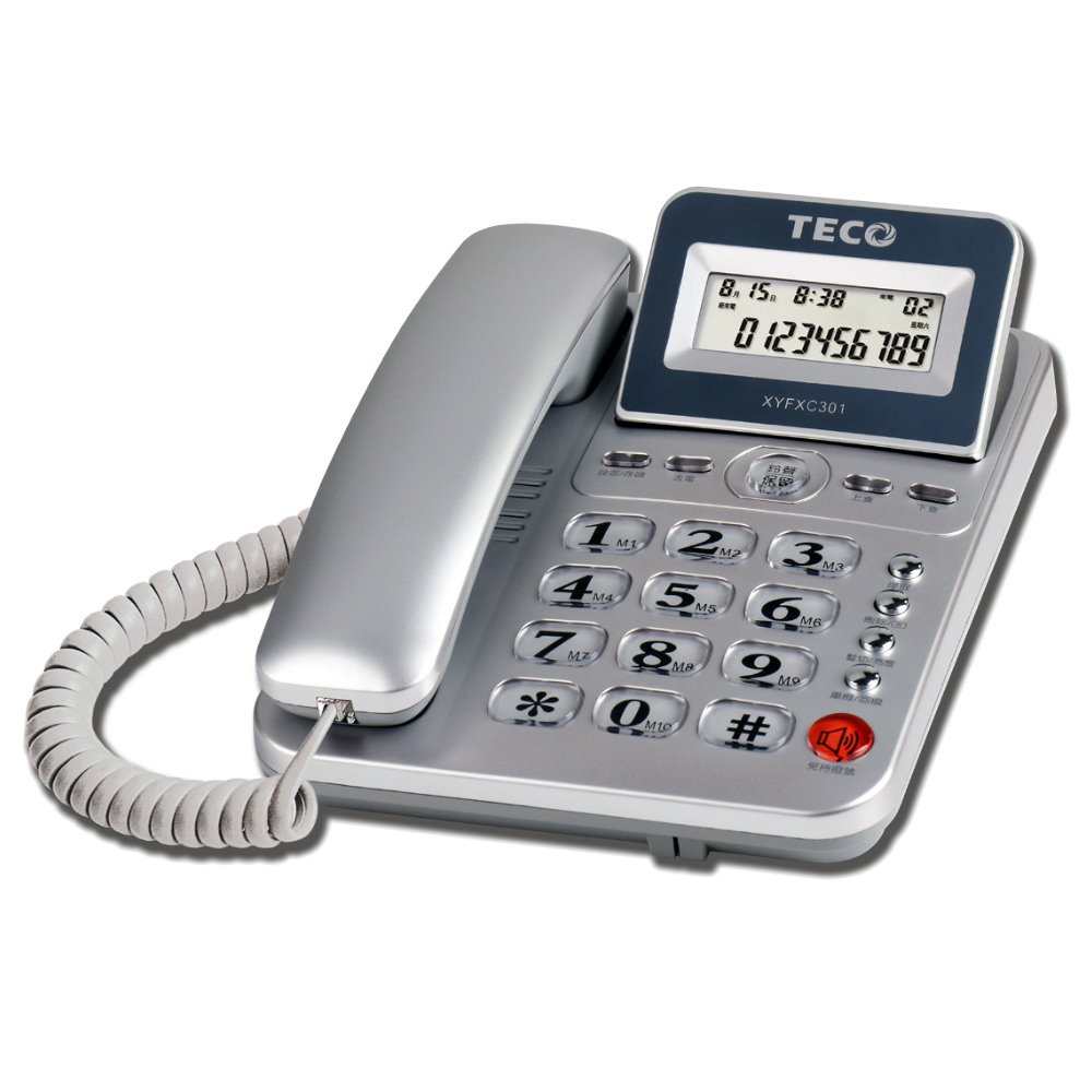 東元TECO 來電顯示有線電話 XYFXC301 product image 1
