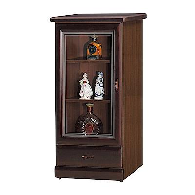 品家居 瑪夏2尺胡桃木紋展示櫃/收納櫃-59x45x120cm免組