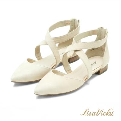 LisaVicky氣質交叉簍空腳背帶平底尖頭鞋-裸膚色