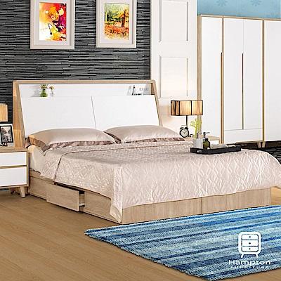 漢妮Hampton辛西亞5尺被櫥式雙人床組-157x211.4x104cm