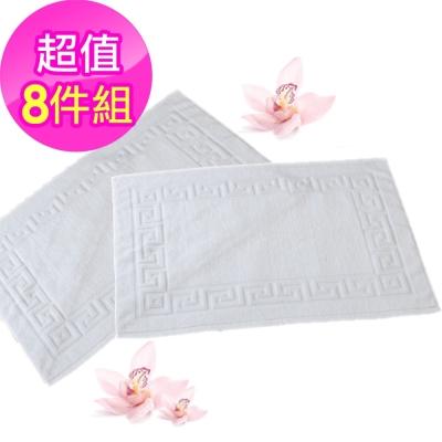 花季 典雅風情-純白五星飯店級浴室踏墊x8件組(73x52cm/375G)