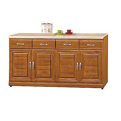 品家居 倫蒂5.3尺木紋石面餐櫃下座(二色可選)-159x42x81cm免組