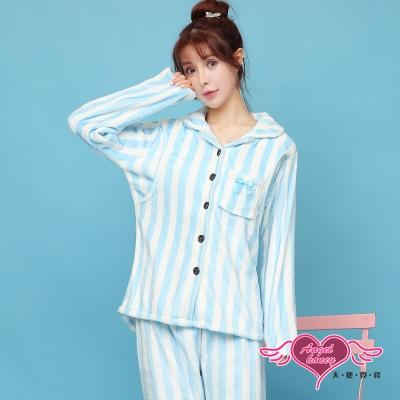 天使霓裳 法蘭絨條紋甜美保暖二件式哺乳孕婦裝(藍F)