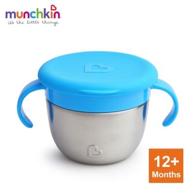 munchkin滿趣健-豪華不鏽鋼防漏零食杯-藍